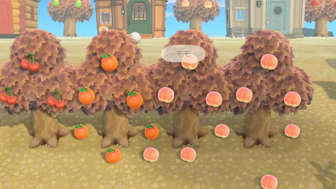 森 木 の 果物 の どうぶつ あつまれ