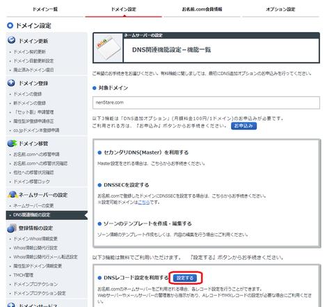 domein4